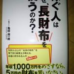 110208_231625.jpg