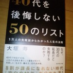 110510_231715.jpg