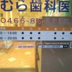DSC_0105