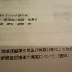 IMG_20130117_230329