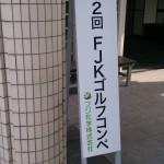 DSC_0493