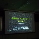 DSC_0802